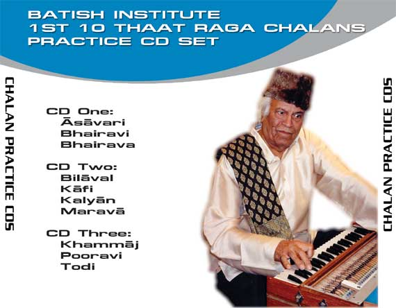 1st 10 Thaat Raga Chalan Set Front Cover