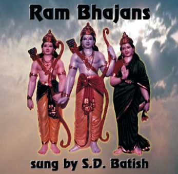Ram Bhajan CD cover. Sung by S.D. Batish