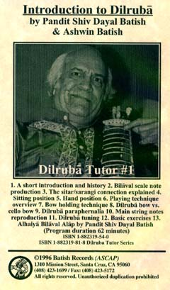 Dilruba Tutor 1 image. All content is copyright �1990 - 2003 Batish Records. www.batish.com. All rights reserved.