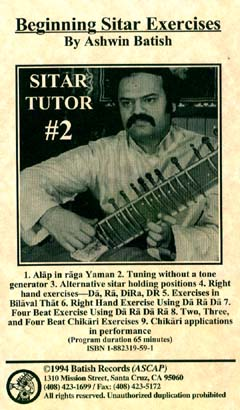 Sitar Tutor 2 image. All content is copyright �1990 - 2003 Batish Records. www.batish.com. All rights reserved.